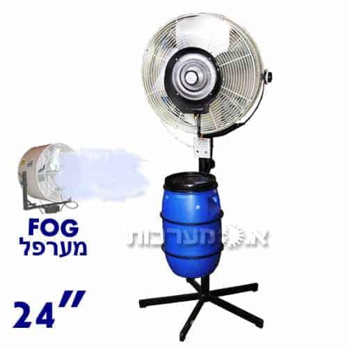מערפל מים אוויר Asystem AGF 24