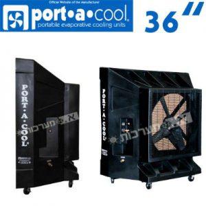 sop-resize-400-מצנן מים אוויר 36 port a cool