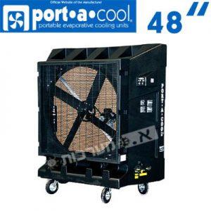 sop-resize-400-מצנן מים אוויר 48 port a cool