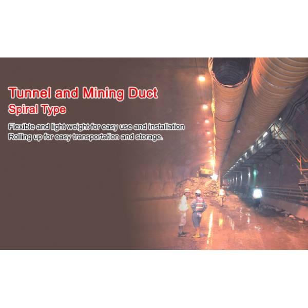 שרוול תעשייתי למנהרות ותעלות כרייה