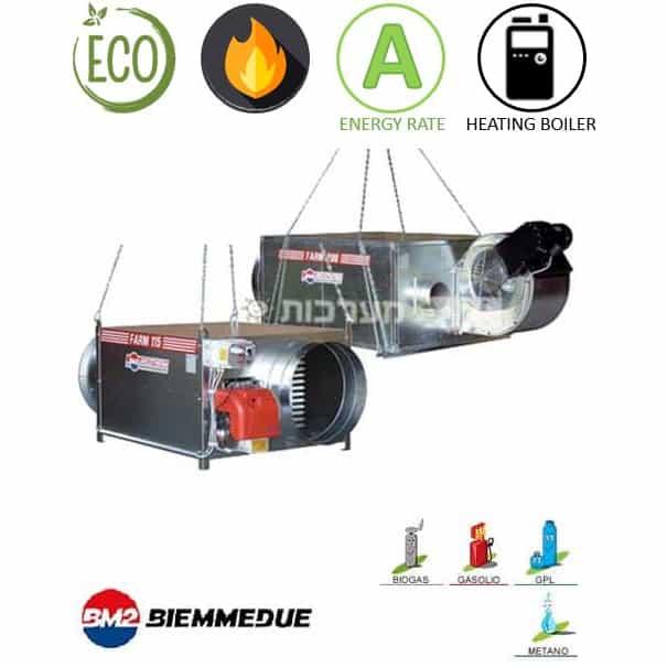 תנור אוויר חם סולר תליה Biemmedue